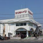 サンシャイン 朝倉店