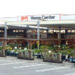 ホームセンターマルニ 山田店