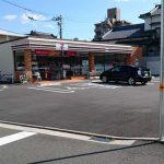 ファミリーマート 高知日の出セブン-イレブン 高知菜園場町店町店