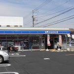 ローソン高知高須店まで429m