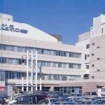 海里マリン病院