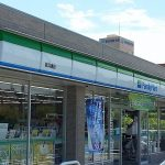 ファミリーマート桂浜通店