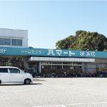 ハマート 横浜店