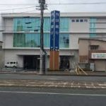 四国銀行潮江支店