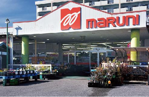 ホームセンター マルニ 旭店(西塚の原)