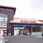SUNNY MART 瀬戸店